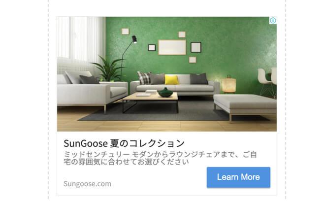 記事内広告のサンプル画像です