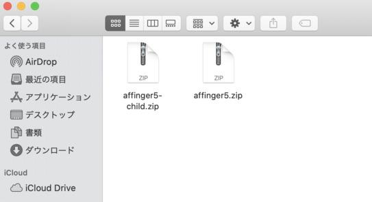 テーマ名のzipファイルが2つあります
