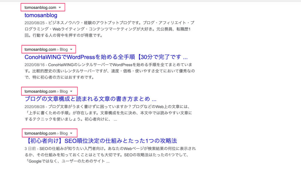 パンくずリストが検索結果に表示されることを示すスクリーンショットです