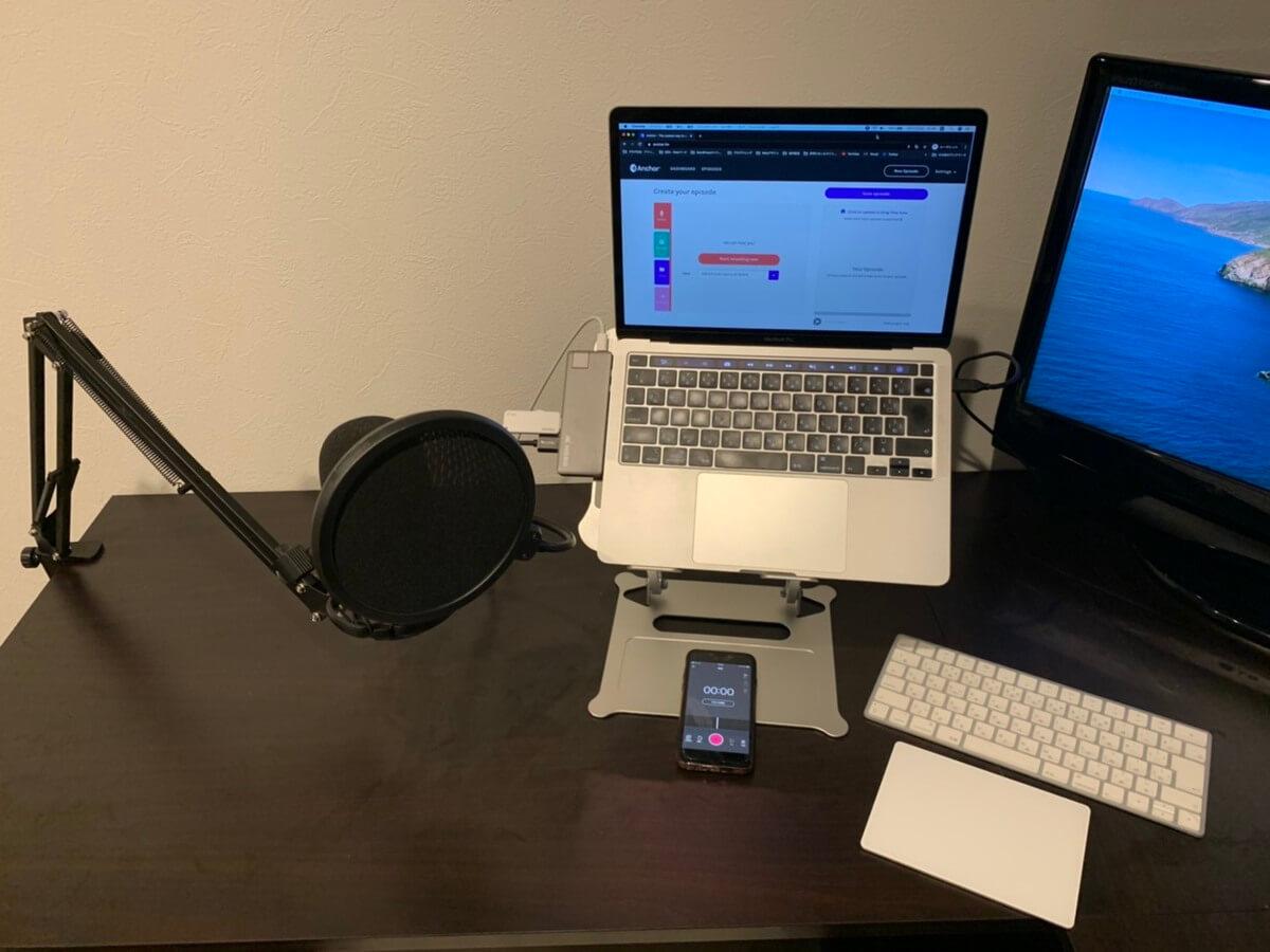 僕のラジオ配信環境